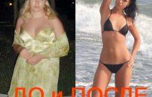 В 17 лет я смогла похудеть на 20 кг