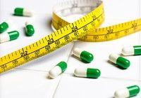 таблетки от аппетита