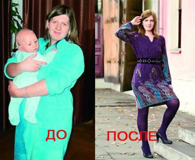 Ольга Турчак похудела на 22 кг: фото до и после