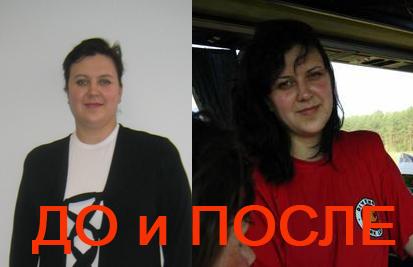 История, как женщина похудела на 36 кг - до и после