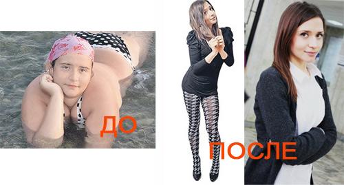 как похудеть на 60 килограмм