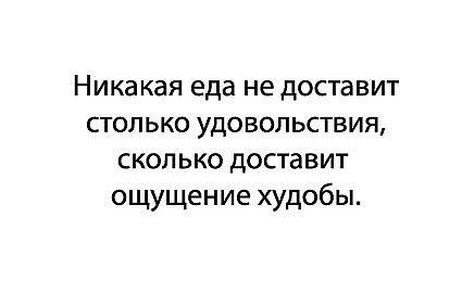 motivacia (1)