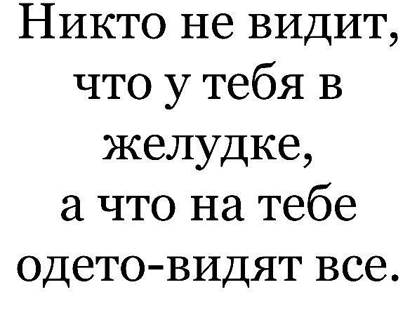 motivacia (12)