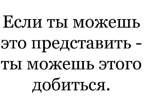 motivacia (13)