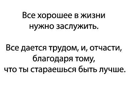motivacia (2)