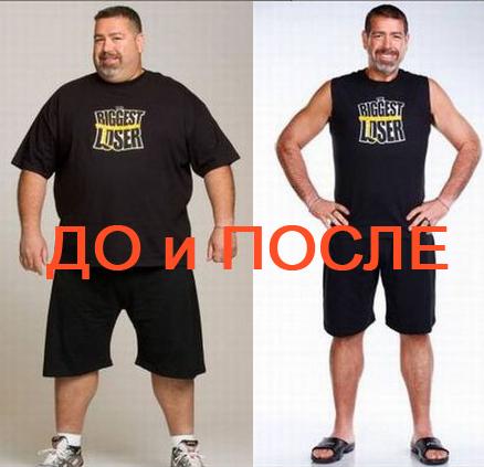 Как мужчина похудел на 40 кг за 4 месяца: история