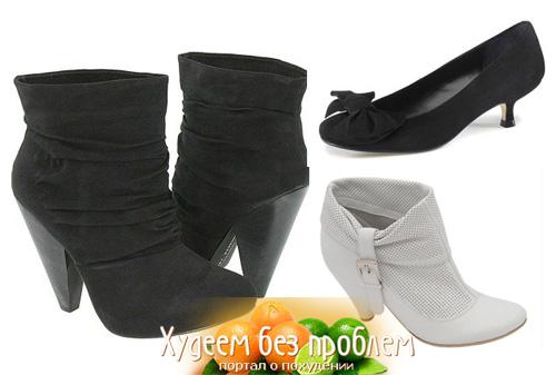 модная обувь для полных на осень