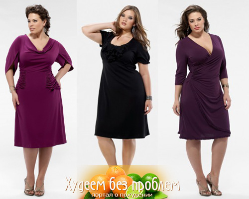 Платье для полных на осень