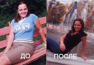 Похудела на диете Протасова