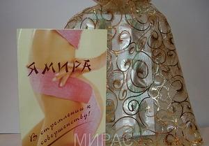 средство для похудения ямира-2